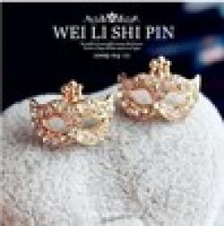 Low Price on B278 Fashion PROM Imitation diamond  mask flowers jewelry earring for women
